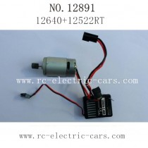 HBX 12891 Parts-Receive Board and motor