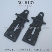XINLEHONG 9136 Parts-Front Lower Arm 30-SJ09