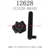 WLToys 12628 Parts-Steering Fixing Seat