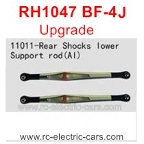 VRX RH1047 BF-4J Upgrade Parts-Rear Shocks Lower Support Rod