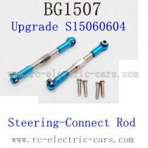 Subotech BG1507 Upgrade-Steering Connect Rod