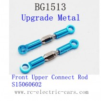Subotech BG1513 Upgrade Spare Parts-Connect Rod S15060602