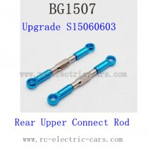 Subotech BG1507 Upgrade-Rear Upper Connect Rod