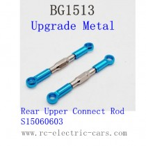 Subotech BG1513 Upgrade Spare Parts-Connect Rod S15060603