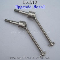 Subotech BG1513 Upgrade Spare Parts-Metal Dog Bone Shaft CJ0028