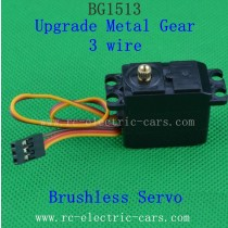 Subotech BG1513 Upgrade Spare Parts-Brushless Servo