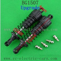 Subotech BG1507 Upgrade Parts Shock