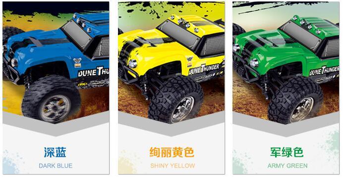 Haiboxing HBX-12891 CAR